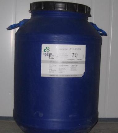 化机浆、长纤维浆打浆专用酶