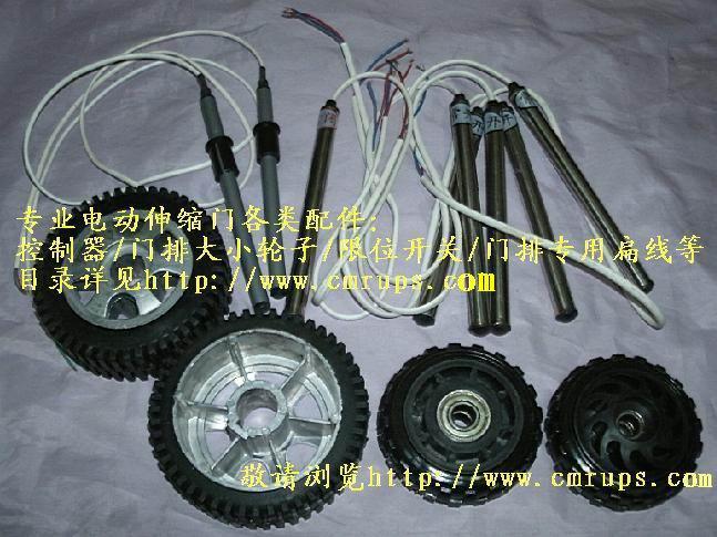 厂家直供优质电动伸缩门配件门轮脚轮导向轮机头轮门排轮