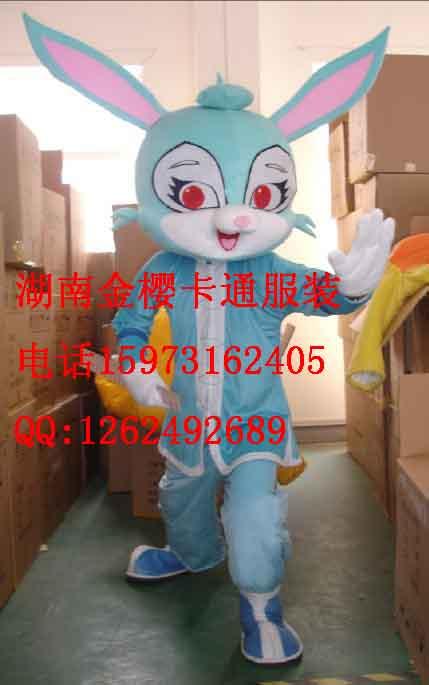 供应湖南金樱卡通服装,动漫卡通人偶蓝兔
