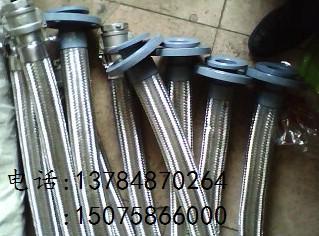 金属软管波纹金属软管耐压金属软管耐酸碱金属软管