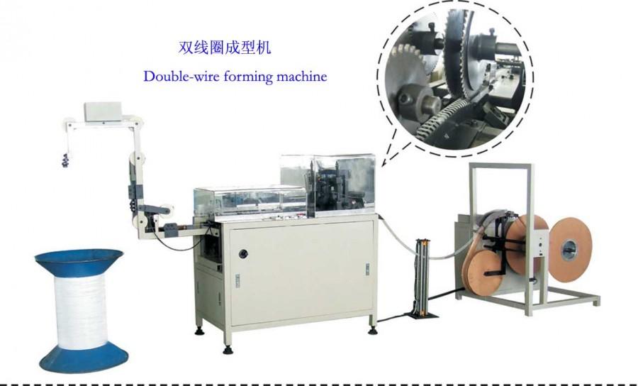 双线圈成型机 单线圈成型机 生产双线圈的专用设备 成型机