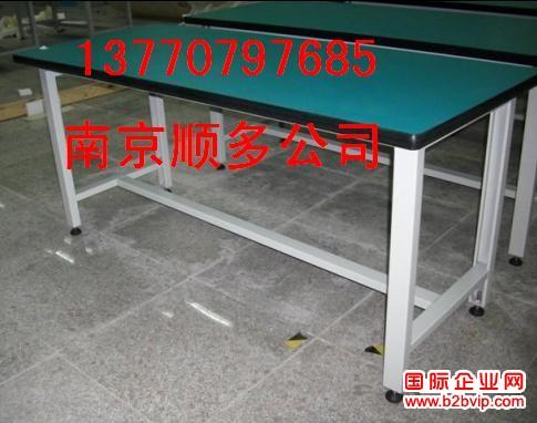 南京防静电工作桌、非标工作台,工作桌