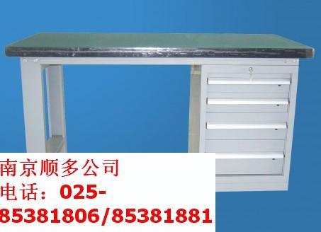 南京组合钳工台、轻.中.重型工作台