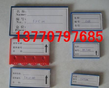 磁性材料卡规格、磁性货架标签厂家、磁性标签图片