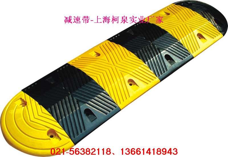 供应橡胶减速板,路面专用减速板,减速板生产供应商