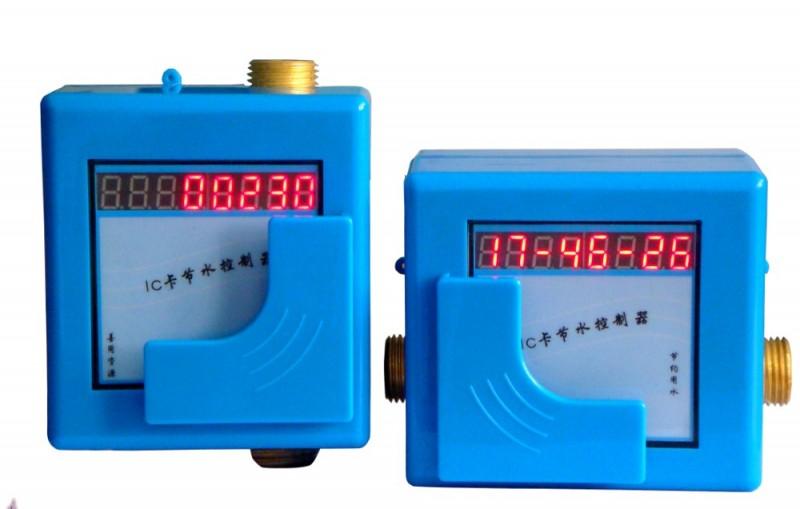 山西陕西材料v材料控水器ic水控机一体带商标图片