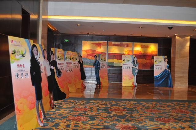 青岛舞台背景板搭建,喷绘写真安装x展架易拉宝制作服务