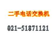 二手西门子电话交换机回收出售租赁报价