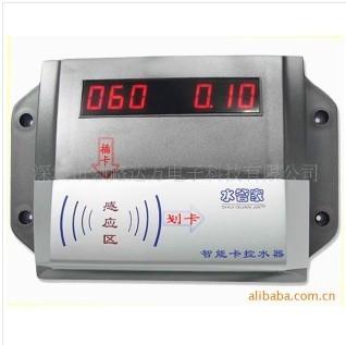 陕西IC卡控水器,ic卡水控机,ic卡水表,澡堂刷卡控制器