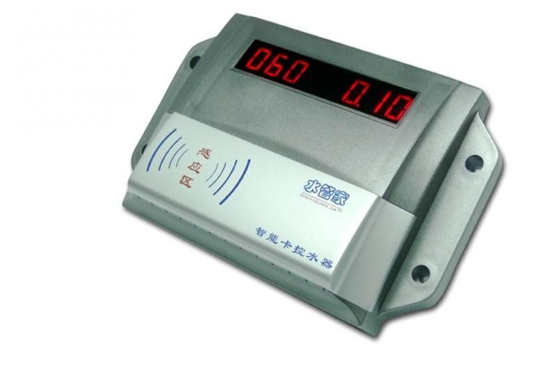 山西IC卡水控机-太原水控器-校园澡堂控水器-