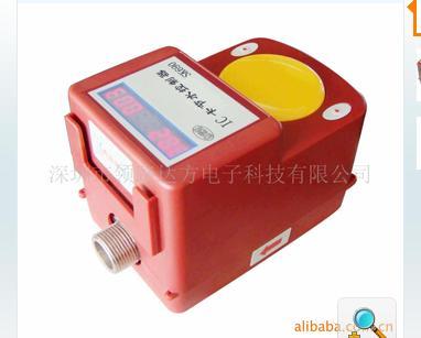 投资型控水器,IC卡控水器,IC卡水控机,IC卡水表