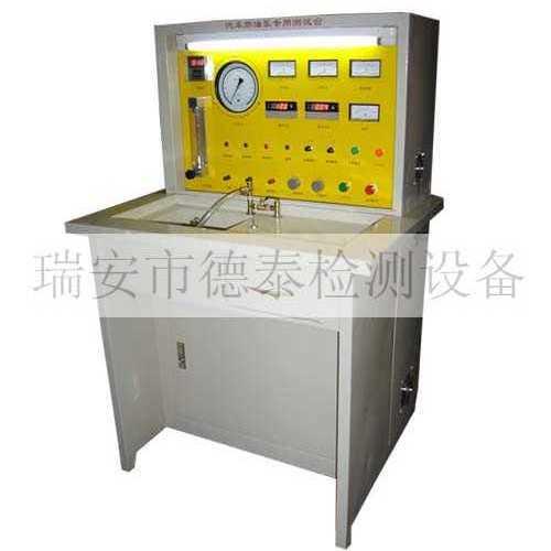 供应汽车燃油泵专用检测设备