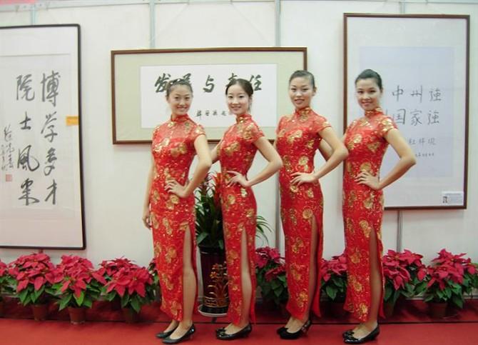 郑州礼仪-----悦和传媒专业礼仪模特