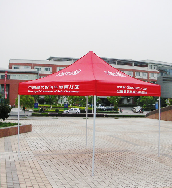 旅游帐篷、停车帐篷、展览帐篷、促销帐篷、帐篷架子