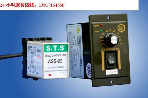 AUS22控制器/ASS22调速器
