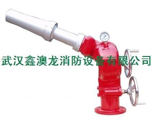 空气泡沫炮