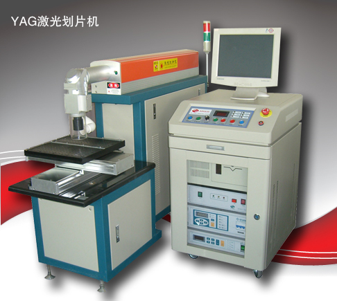 义乌硅片激光划片机价钱|宁海硅片激光划片机维修