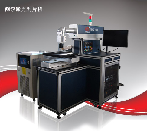 求购苏州太阳能电池激光划片机生产厂家