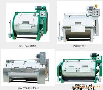 工业洗衣机,水洗机,染色机,砂洗机,打样机
