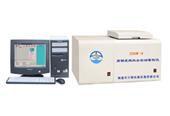 鹤壁万博生产煤炭化验设备 高精度微机全自动量热仪 化验设备
