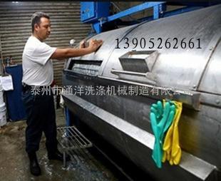 工业洗衣机报价,洗衣机厂家,江苏泰州通洋工业洗衣机
