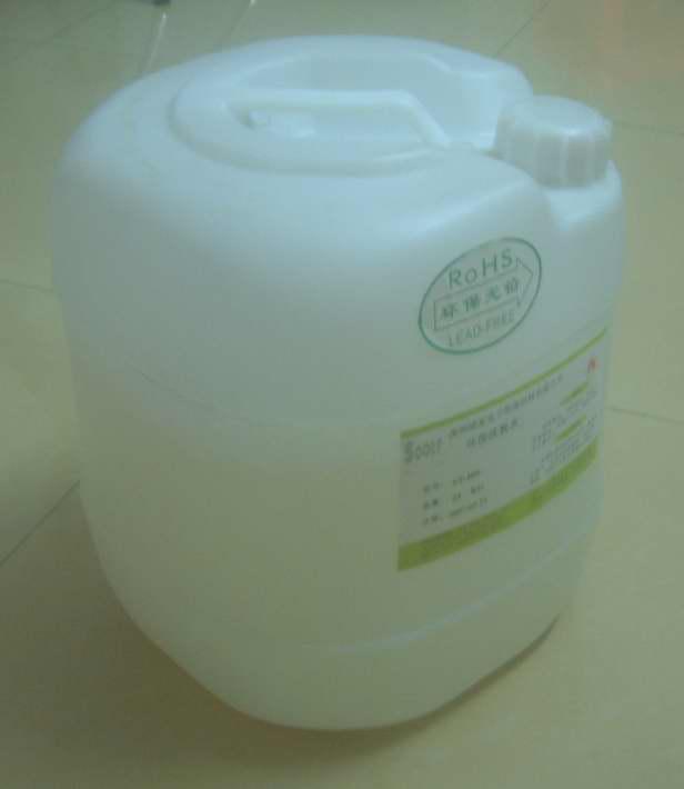 抹机水 去渍油 成都抹机水 重庆抹机水 四川抹机水