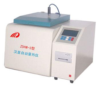 ZDHW-3焦炭汉显自动量热仪