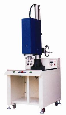河北塑料超声波焊接机