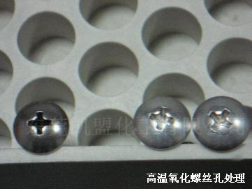 供应凯盟不锈钢氧化皮快速清除剂