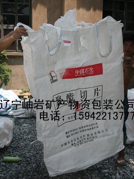 长期求购旧吨包,二手吨袋,旧吨袋,吨包,吨袋,集装袋