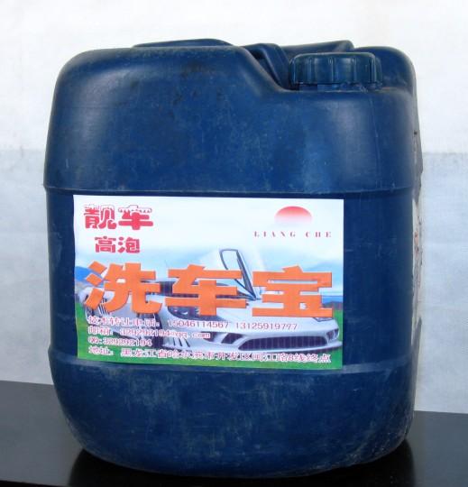 洗车液oem技术车让|玻璃水、全能水、高泡洗车液技术转让