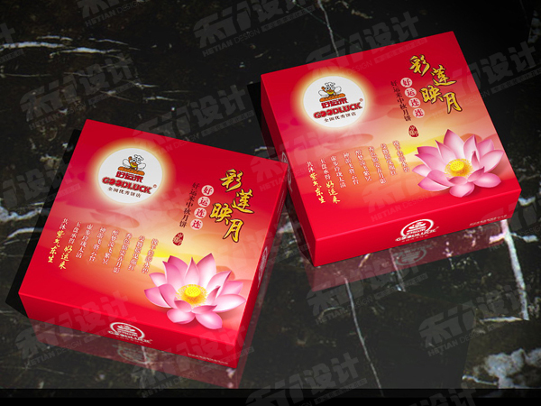2010年金誉月饼铁盒、复茂月饼包装盒盒、乡郎月饼盒、
