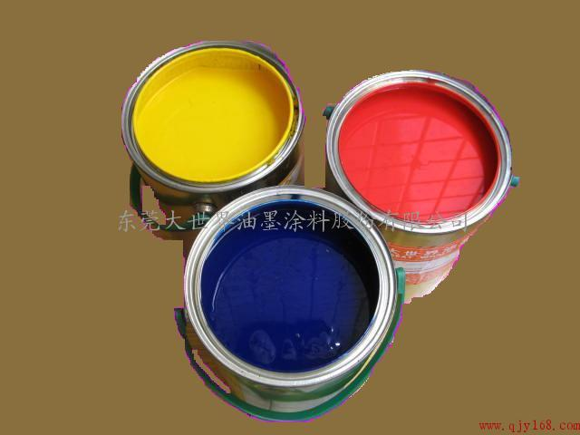 供应大世界油墨--防水尼龙丝印油墨