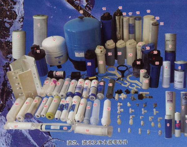 天津水处理设备/水处理设备配件