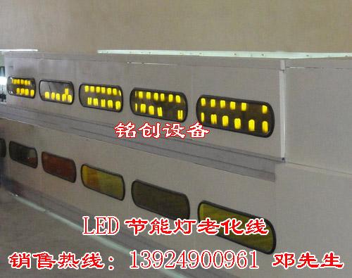 供应LED老化线 老练线