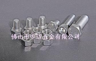 广东不锈钢紧固件