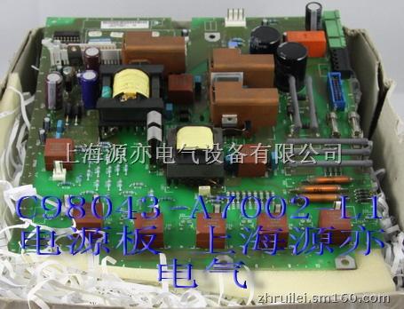 电源板c98043-a7002-l1 (6ry1703-0da01) 电源板c98043-a7002-l4 (6ry