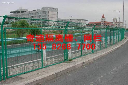 公路隔离栅,高速路隔离栅,小区隔离栅,监狱隔离网