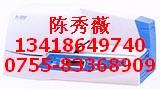 丽标C-450P标牌机,佳能标牌机,C-450P标牌机