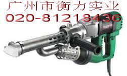 挤出式塑料焊接FUSION3C