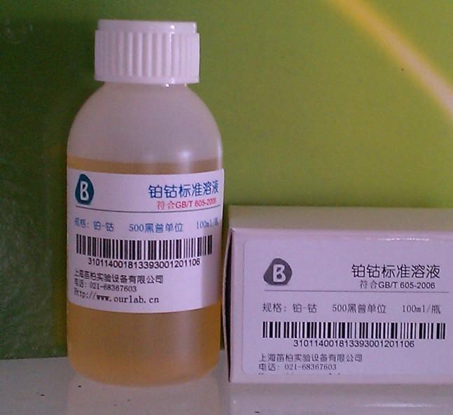 色度标准溶液:铂-钴标准溶液