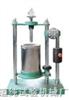 压缩耐寒系数测定仪;硫化橡胶压缩耐寒系数试验机