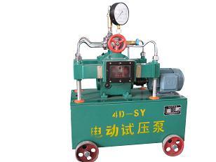 试压泵 供应试压泵  购买试压泵 试压泵哪家好