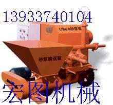 砂浆输送泵 大型砂浆泵 宏图砂浆泵 耐磨砂浆泵图片