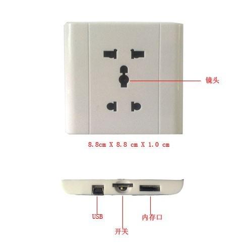 带声控插座式摄像机_微型(针孔)摄像机_监控器材及
