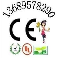 速办平板电脑CE认证/无线路由器CE认证协NB号助整改包拿证