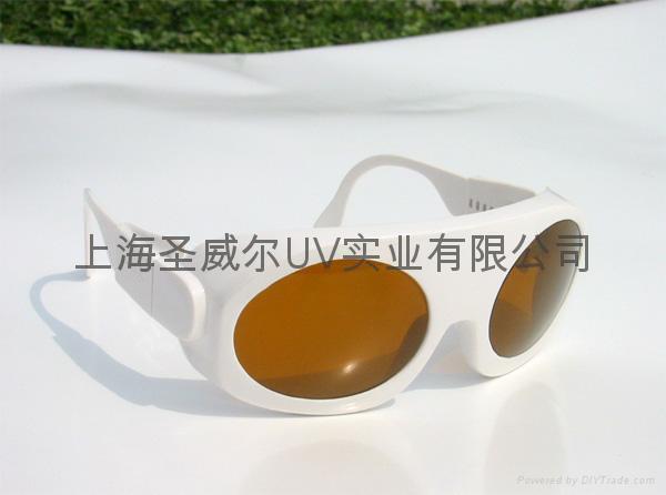 UV防护眼镜/UV镜/紫外线UV防护镜