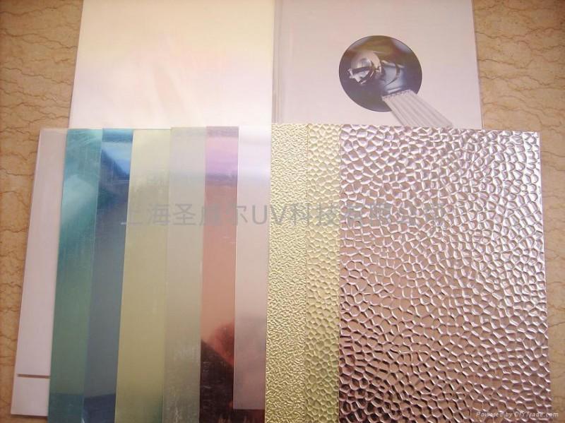 镜面反光铝板/进口反光铝片/UV反光板/高反射镜面反光片