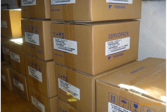 安川伺服电机驱动器SGDV西北区安川代理