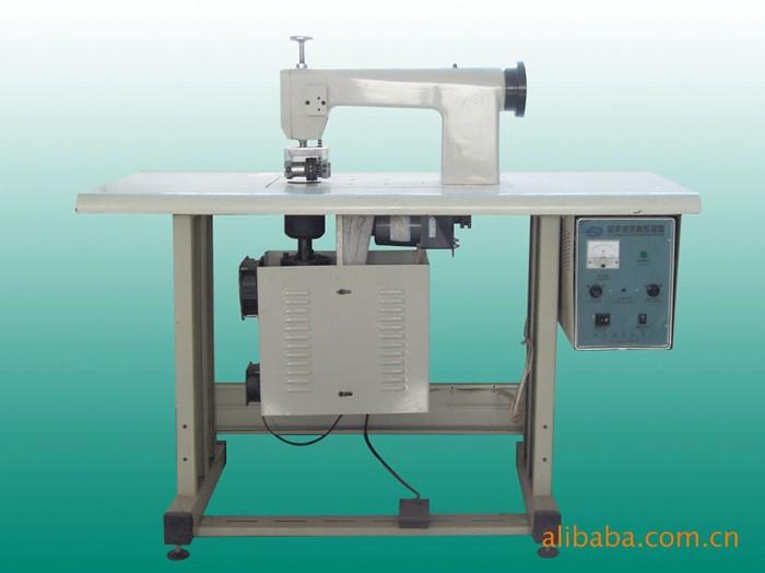 东北非织造布超声波花边机 超声波订带机 窗帘超声波缝合机